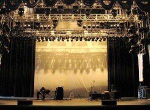 stage lighting rig shadows 326x238